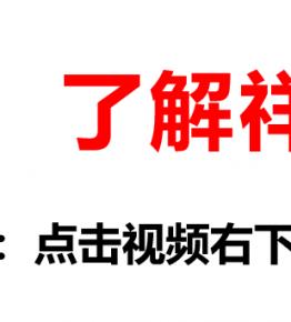 常德市鼎城祥荣矿业有限公司